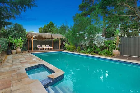 Suburban Oasis. 15km from CBD - Mount Waverley - Casa