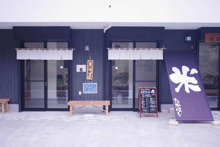鎌倉・稲村ガ崎・駅&海徒歩5分・お一人滞在・新築アパートVilla Pace 202