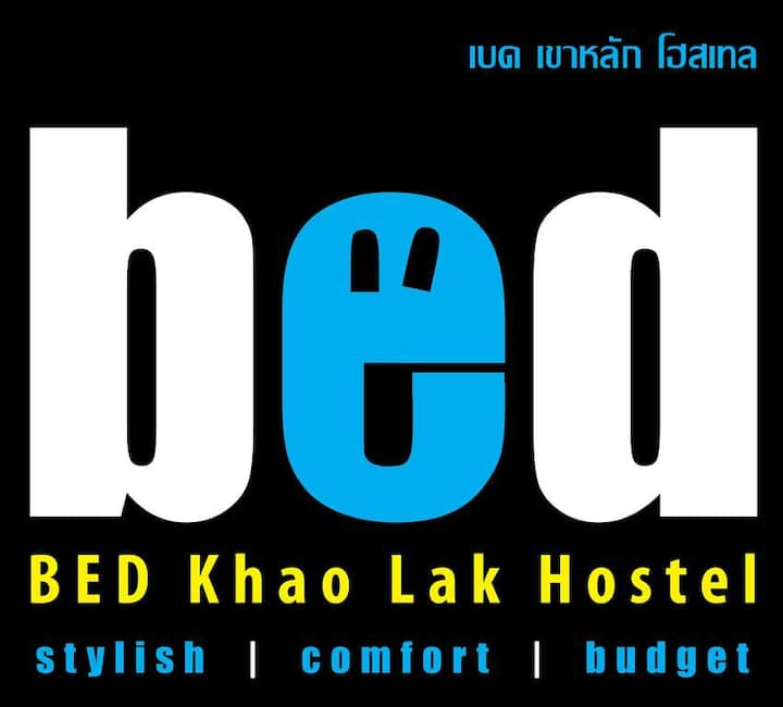 BED Khaolak Hostel