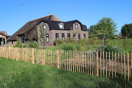 Luxe kamer in landelijke B&B (Wiedenkamer) - Sint Jansklooster - B&B