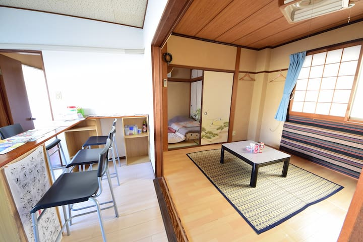 "Japanese style ""Tatami"" house! - Osaka - Appartement"
