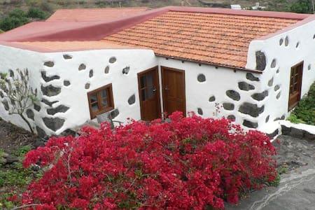 Casa rural los LLanitos - Frontera - House