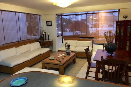 Perfectly located  beach apartment! - Huanchaco