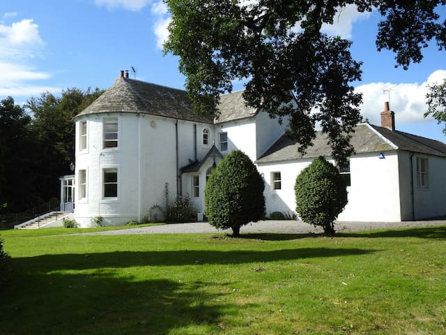 Kirkland Cottage - Dumfries