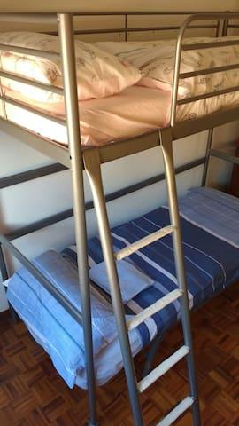 Habitacion doble bien comunicada - Barakaldo, España - Wohnung