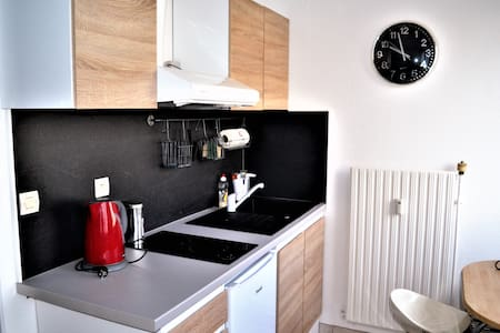 Cosy et proche Luxembourg, Allemagne, Cattenom - Thionville - Flat