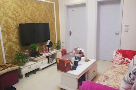 温馨二居室,可享受任何烹饪 - Liaoyang - Pis