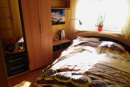 Przytulny pokój - Wałbrzych - Wałbrzych - Ház