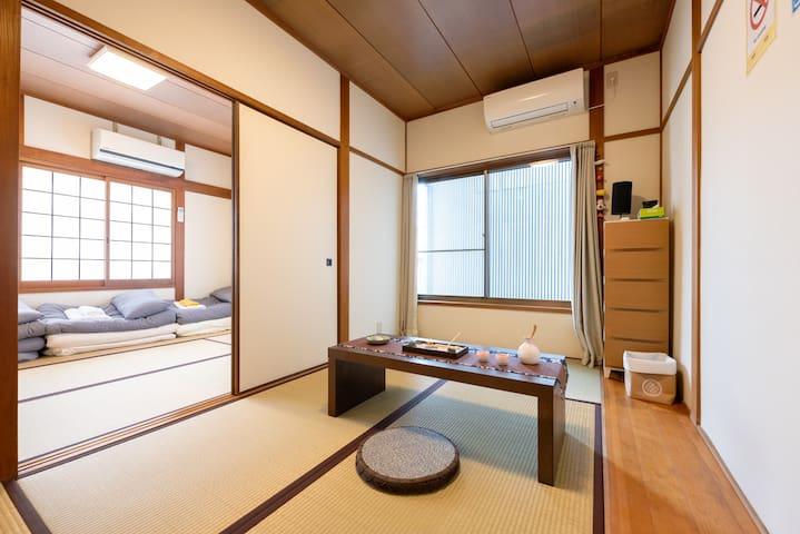 ☆駅徒歩2分 難波直通8分梅田16分☆ 2LDK2階建て和風客室 一軒家貸切 - YUYU Teru