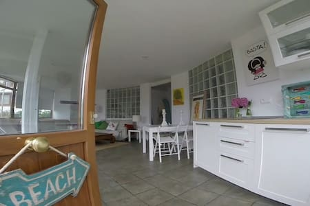 Apartamento ideal entre dos playas. - Casa