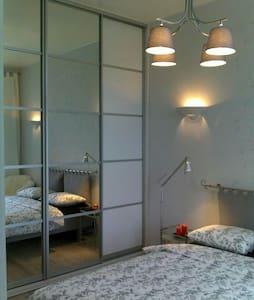 Petrovsko-Razymovskaya flats - Obninsk - Apartment