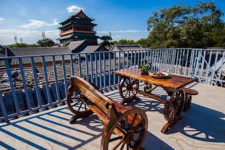 《暮鼓晨钟》后海鼓楼旁复式带露台小筑 - Beijing - Huis