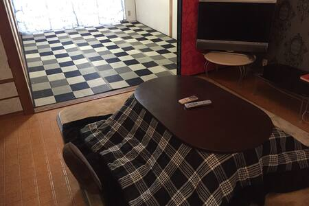 13 minutes walk to Matsue Station - Apartment