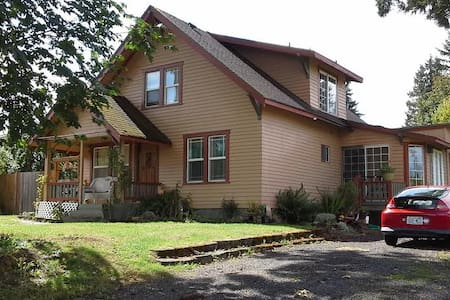 """Raventree Inn""  Home with many nature trails - Olympia"