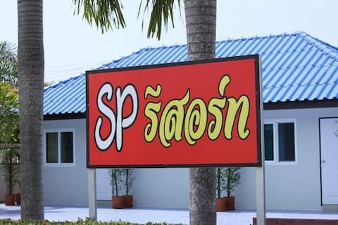 SP Resort Sattahip