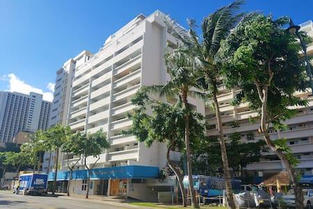 Great Waikiki Studio - AMAZING Location!!! - Honolulu