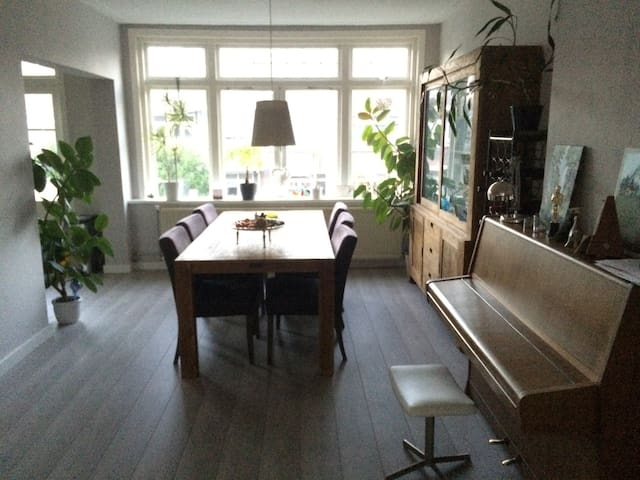 90m2 Appartement nearby Rotterdam city centre - Roterdão