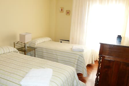 Habitación doble/individual. Junto Corte Ingles. - Valladolid