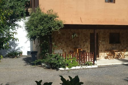 Entre naranjos - San Bartolomé de Tirajana, Canarias, ES - House