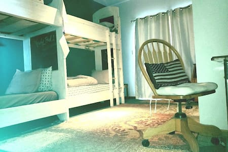 Welcoming Workers! Ranch Stay #HipHouse Hostel B1