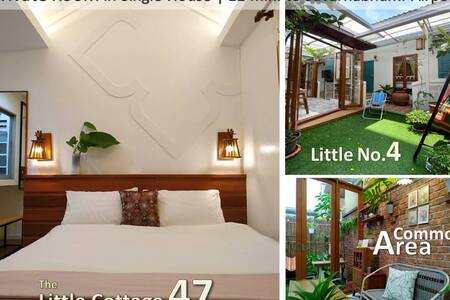 Little No.4 - Thai Local style in green space