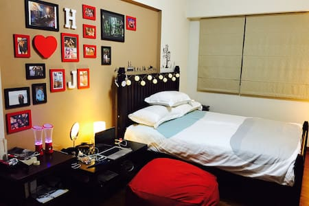 Lovely room at heart of Singapore - Singapura