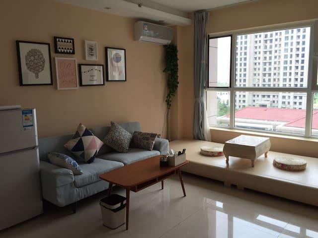 动静相宜安全舒适卫生高级五星级度假公寓 - Yantai - Appartement