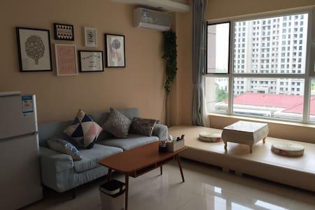 动静相宜安全舒适卫生高级五星级度假公寓 - Yantai - Byt
