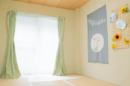Nikko 10min /wifi/Kids' room/8 person / - 日光市 - Appartement