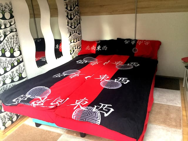 wide double bed