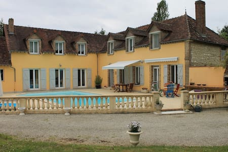 Charming french country  life 1 - Auxon  - Bed & Breakfast