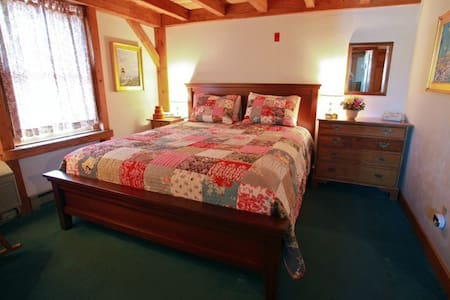 Enjoy our charming bed & breakfast - Nantucket