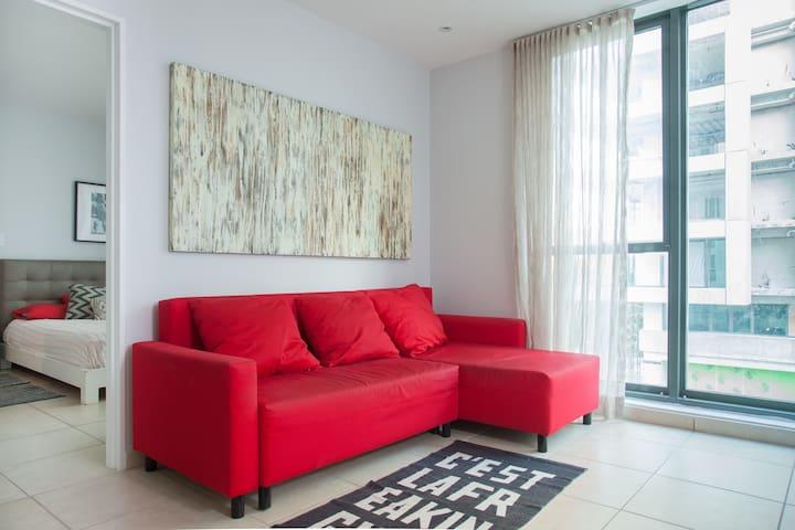 Santurce: Hipster Cozy Apartment - San Juan - Condominio