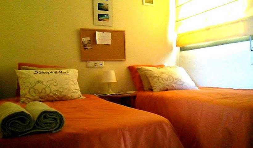 Cosy double room near centre, own private bathroom - San Cristóbal de La Laguna - Apartment