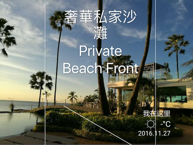 Luxury palm dream home Beachfront - 帕塔亚