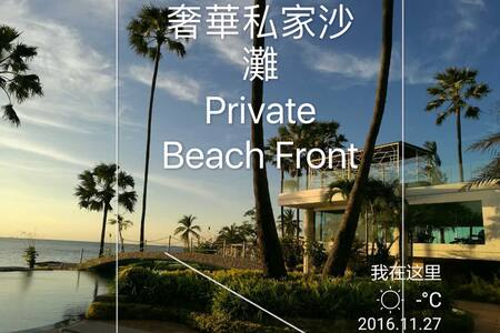 Luxury palm dream home Beachfront - 帕塔亚 - Apartment