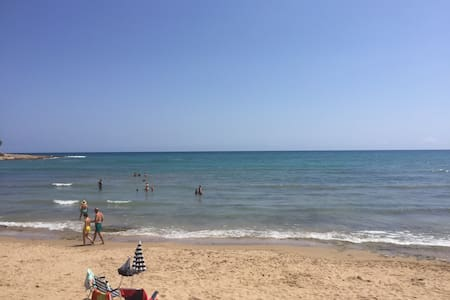 Torrevieja Apart, The Locos Beach