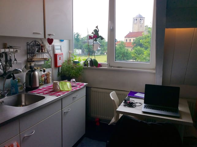 Cosy room close to the city centre - Maastricht - Casa