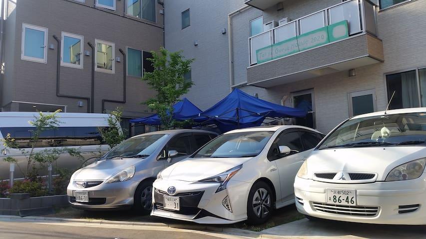 Tokyo Olympic Hotel-Narita Direct,Train Shuttlecar