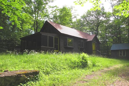 Adirondacks Garnet Hill: pristine lake, privacy