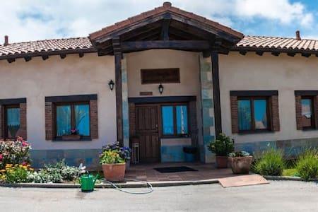 Apartamentos Rurales  para su tranquilidad y relax - Valdredo