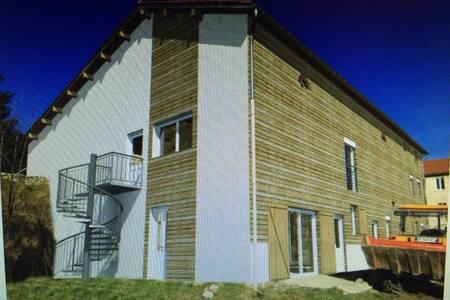 Chambre salle d'eau privative - Fix-Saint-Geneys