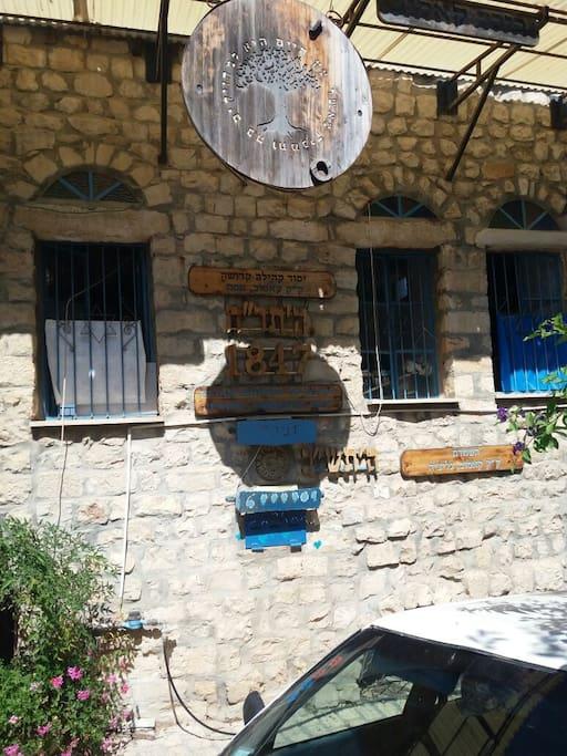 Historic Kosov Beit Knesset