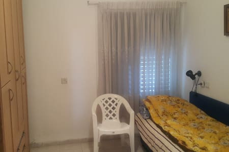 5 Min to Beach, Mall, Zoo, Cozy, Quite, Safe, Comf - Kiryat Bialik