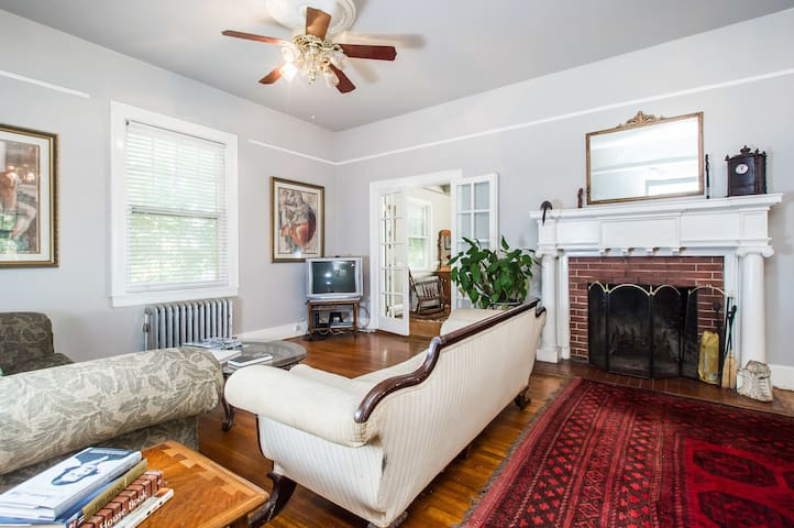 Urban Suburban Sanctuary  #1F - Baltimore - Maison