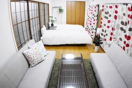 Center of Downtown Ultra Convenient - Kyōto-shi - Appartement
