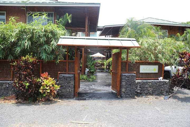 Mala Bungalow - Main House