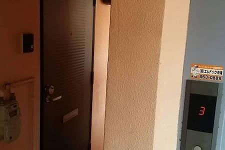 久米の1K 302激安 畳の部屋 アクセス便利 那覇市の中心部です - Appartement