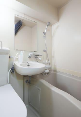Good photo room  only 10 min from Tenjin station!! - Chuo Ward, Fukuoka - Apartament