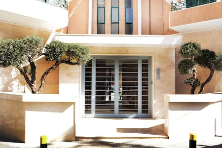Big room in the heart of mar mikhael